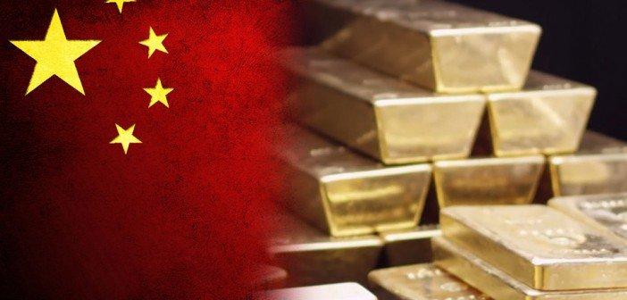 China's Gold DOC (FMT 2016-03)