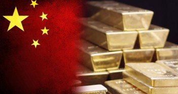 China's Gold DOC (FMT 2016-03)
