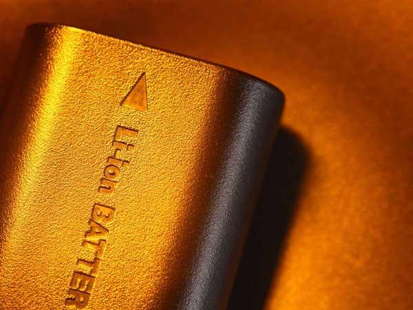Lithium Battery - Advantage Lithium